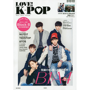 LOVE! K-POP Hot Idol Issue (e-MOOK) [ムックその他]