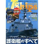 J Ships (ジェイ・シップス) 2015年 02月号 [雑誌]