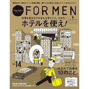 Hanako FOR MEN Vol.14(マガジンハウスムック) [ムックその他]