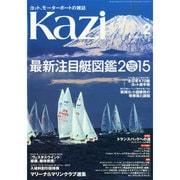 KAZI (カジ) 2015年 02月号 [雑誌]