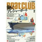 Boat CLUB (ボートクラブ) 2015年 02月号 [雑誌]