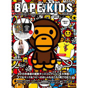 BAPE KIDS by a bathing ape 2015 SPRING/SUMMER COLLECTION (e-MOOK 宝島社ブランドムック) [ムックその他]