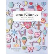 Sweets Artist KUNIKA's DREAMYアイシングクッキー―お砂糖で夢を描く 甘く可愛いお菓子たち [単行本]