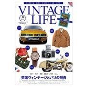 VINTAGE LIFE Vol.12-CAMERA BIKE WATCH CAR LIFE(NEKO MOOK 2234) [ムックその他]