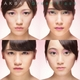 AKB48/Green Flash