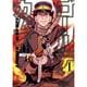 ゴールデンカムイ 1(ヤングジャンプコミックス) [コミック]