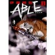 ABLE<1>(サンデーGXコミックス) [コミック]
