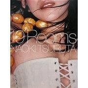 鶴田直樹 19 Rooms [単行本]