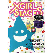 X-girl 2010 Spring&Summer(祥伝社ムック) [ムックその他]