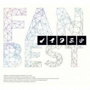 ノイタミナ FAN BEST