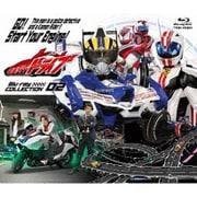 仮面ライダードライブ Blu-ray COLLECTION 02