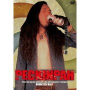 DVD-BOOK「ペキンパーVOL.5」特集 エレクトリック・ウィザード降臨!第三次世界ドゥームロック大戦勃発!かっ!