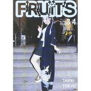 FRUiTS (フルーツ) 2015年 04月号 [雑誌]