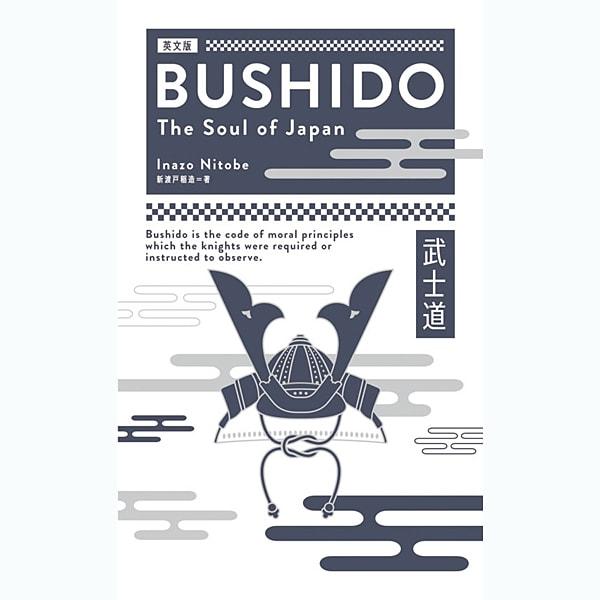 BUSHIDO:The Soul of Japan―英文版 武士道 [単行本]