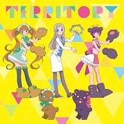 TERRITORY (TVアニメーション ユリ熊嵐 エンディングテーマ)