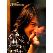 ジェリー・イェン写真集 9314 Man & Boy [単行本]