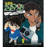 名探偵コナン Treasured Selection File.黒ずくめの組織とFBI 5