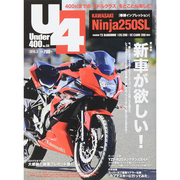 Under (アンダー) 400 2015年 03月号 [雑誌]