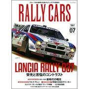 RALLY CARS Vol.7 LANCIA RALLY 037 (サンエイムック) [ムックその他]