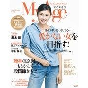 My Age Vol.4 (2015 Winter)-美&元気をあきらめない!(eclat mook) [ムックその他]