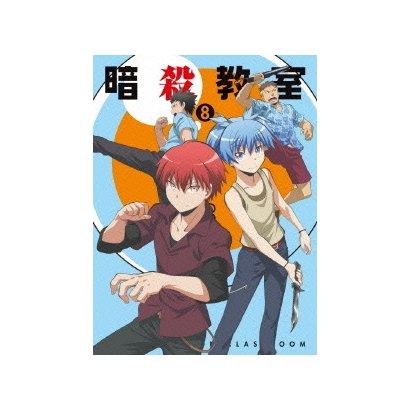 「暗殺教室」 8 [Blu-ray Disc]