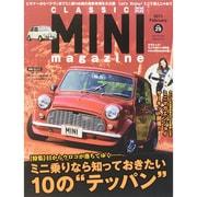 CLASSIC MINI MAGAZINE No.29 (M.B.MOOK) [ムックその他]