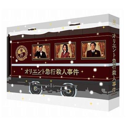 オリエント急行殺人事件 ブルーレイBOX [Blu-ray Disc]