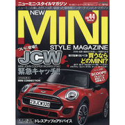 NEW MINI STYLE MAGAZINE No.44 (M.B.MOOK) [ムックその他]