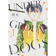 UNDERGROUN'DOGS 1(ビッグコミックス) [コミック]