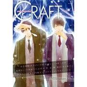 CRAFT 63(H&C Comics) [コミック]