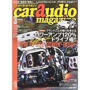 car audio magazine (カーオーディオマガジン) 2015年 03月号 [雑誌]