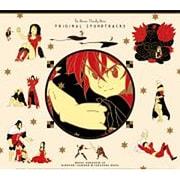 「七つの大罪」 オリジナル・サウンドトラック 2
