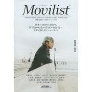 MOVILIST ACTION1 WINTER 2015 佐野元春 (ムーヴィリスト) [単行本]