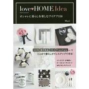 love HOME Idea―オシャレに暮らしを楽しむアイデア158 [単行本]