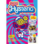 HYSTERIC MINI 2015 SPRING & SUMMER COLLECTION(特別付録、フェイクレザー型押しバッグ2点セット) [ムックその他]