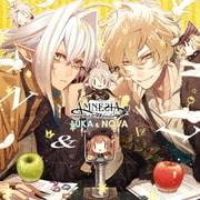 AMNESIA World キャラクターCD ルカ(CV細谷佳正)&ノヴァ(CV花江夏樹)