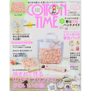COTTON TIME (コットン タイム) 2015年 03月号 [雑誌]