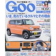 GOO 関西版 2015年 3/12号 [雑誌]
