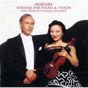 モーツァルト:ヴァイオリン・ソナタ 第24番、第25番、第30番、第42番