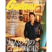 Gainer (ゲイナー) 2015年 03月号 [雑誌]