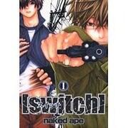 switch 1(ステンシルコミックス) [コミック]