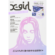 X-girl 2015 SPRING SPECIAL BOOK [ムックその他]