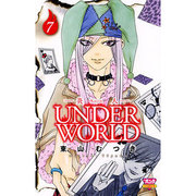 炎人UNDERWORLD 7(ボニータコミックス) [コミック]