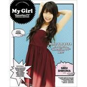 別冊CD&DLでーた My Girl  Kawaiian TV  SPECIAL EDITION(カドカワエンタメムック) [ムックその他]