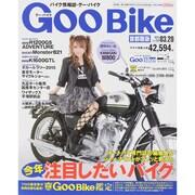 Goo Bike 首都圏版 2015年 3/20号 [雑誌]