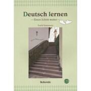 ドイツ語一歩一歩 [単行本]