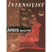 INTENSIVIST〈Vol.7 No.1(2015)〉特集:ARDS Berlinその後 [単行本]