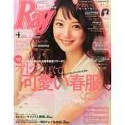 Ray (レイ) 2015年 04月号 [雑誌]