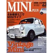 MINI PLUS vol.23 (2008)(別冊航空情報) [ムックその他]