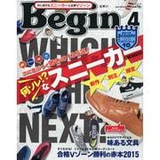 Begin (ビギン) 2015年 04月号 [雑誌]